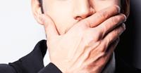 「ゆうすけべぶろぐ」は危険なサイト?無料エロ動画を安全に視聴する方法