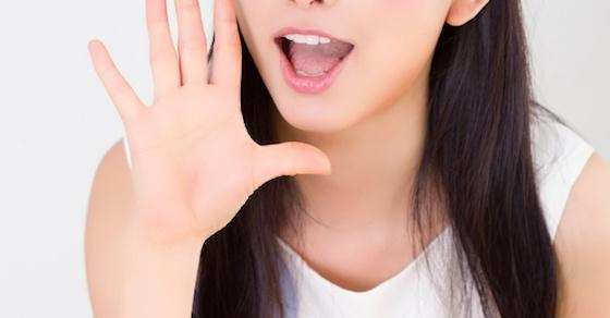 渋谷のアナル舐め無料オプションの風俗店 全23店舗