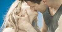 夏菜のセックス事情|友達の前でも平然と彼氏にキスをできる肉食系女子