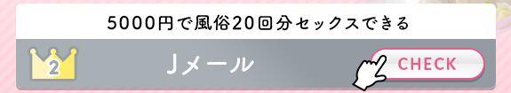 deairank302