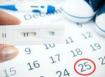 緊急避妊ピル服用後に、3週間消退出血がないと妊娠の可能性大