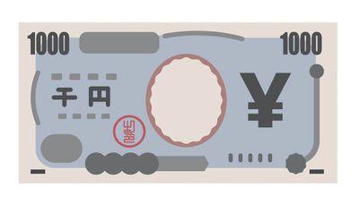 たった千円でセフレが作れちゃう!?風俗を終了させるアプリ登場と話題に!?