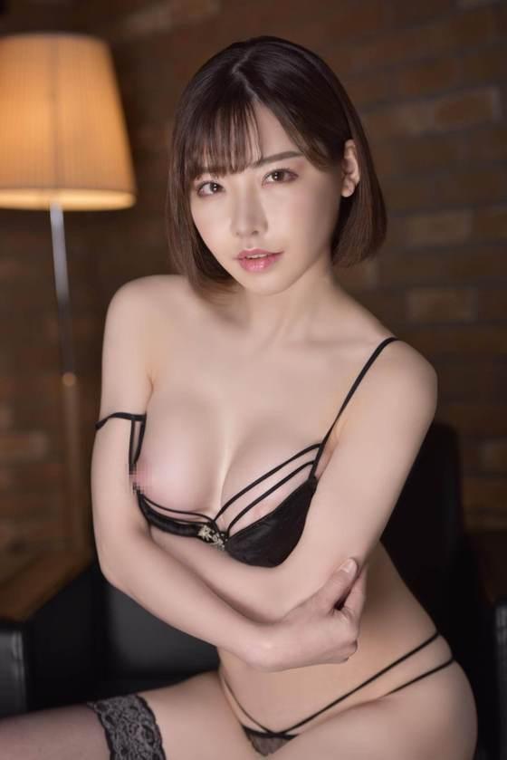 女優 エロイ