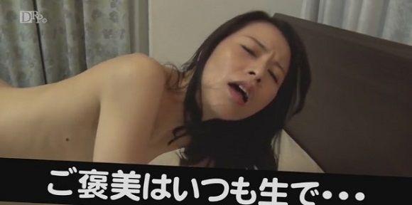 inoueayako003