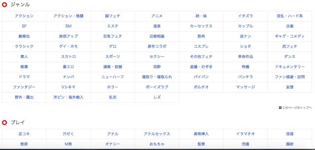 スクリーンショット 2017-10-18 18.58.20