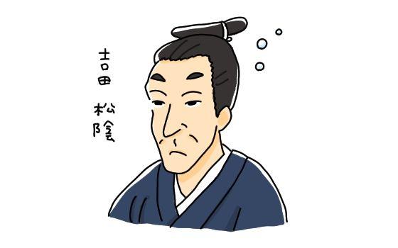 童貞偉人①「吉田松陰」~仙人のあだ名持ち!