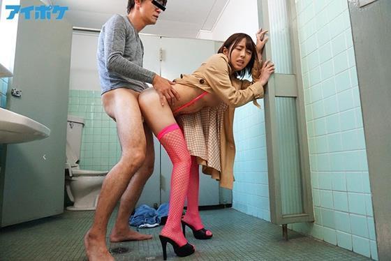 トイレ 立ちバック