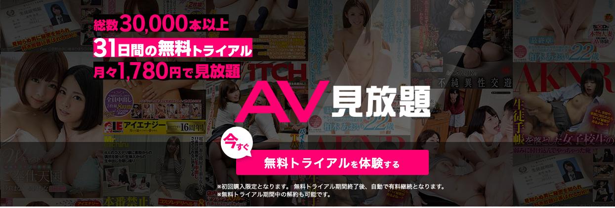 楽天TV 公式サイト